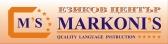 http://www.optima-bg.org/sites/default/files/images/Markonis_Logo.width%20-%20180.jpg